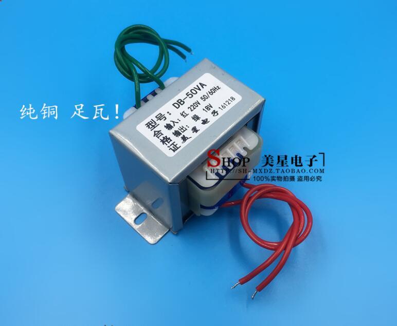 18V 3A Transformer 50VA 220V input EI66 Transformer amplifier power supply transformer цена