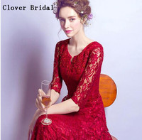 Burgundy Evening Dresses Half Sleeves A Line Floor Length Elegant Long Formal Lace Dress Party Gown