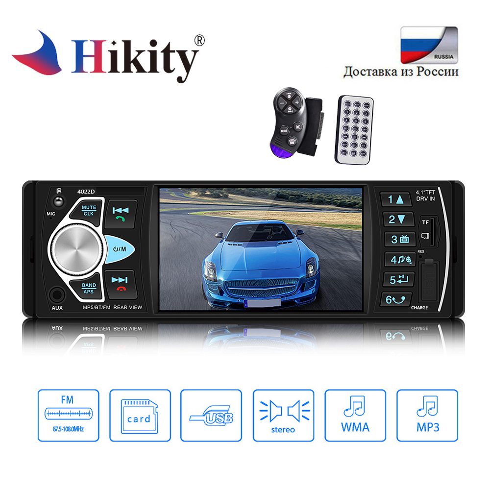 Hikity 4022D 1 Din Car Radio Auto Audio Stereo autoradio Bluetooth Support Rear View Camera USB Steering Wheel Remote ControlHikity 4022D 1 Din Car Radio Auto Audio Stereo autoradio Bluetooth Support Rear View Camera USB Steering Wheel Remote Control