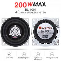 2pcs 4 Inch 2 Way 200W Car Coaxial Auto Audio Music Stereo Full Range Frequency Hifi Speakers Non destructive Installation