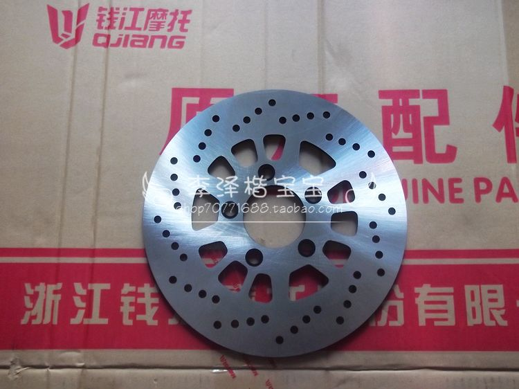 Hywell qj250-l after the brake disk brake disc motorcycle qj250 j front fender outlet qj250 l changed absolutely original