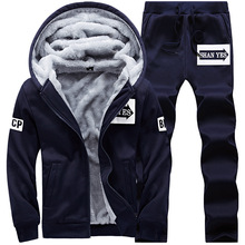 Men Tracksuit Set Motion Suit Male Increase Down Thickening Fund Leisure 2019 Serve Teenagers Loose Coat Two Piece