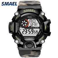 Men Watch 50m Waterproof SMAEL Top S Shock Watch Men LED Sport Watches Camouflage Watch Band