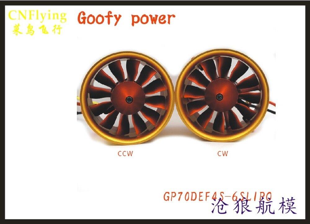 Goofy power GP70mm EDF полностью металлический воздуховод ccw /cw 12 лопастей, воздуховентилятор 4S 6S, Липо электродвигатель для радиоуправляемой модели