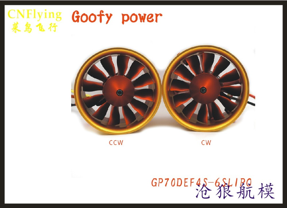 Goofy power GP70mm EDF Full Metal Ducts ccw /cw 12 Blades Ducted Fan 4S-6S Lipo Motor Electric For RC Airplaneb RC MODEL