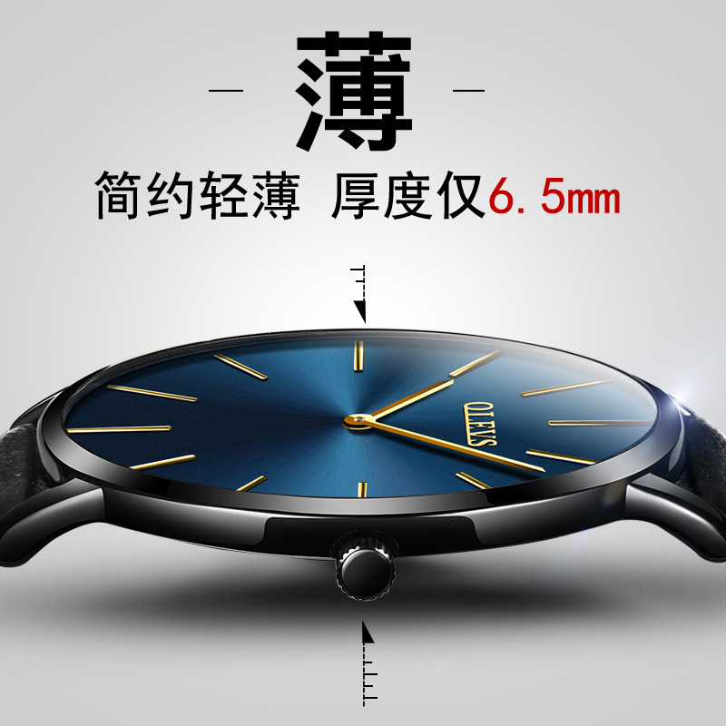 Ultra thin Men's Watches Top brand Luxury Genuine Leather Casual Quartz Waterproof Wristwatch mens Relogio Masculino Male Clock