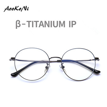 fcd15e597d De titanio gafas de Marco de las mujeres de los hombres de la miopía óptico  Dinamarca ultraligero anteojos recetados 2019 coreano sin tornillos gafas