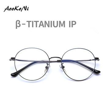 cd4711347b Montura de gafas de titanio para hombre con prescripción de gafas para mujer,  marca de diseñador sin tornillos, monturas ópticas de miopía Coreana de ...