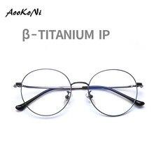 eadf06efa7 Buy screwless eyeglass frames and get free shipping on AliExpress.com