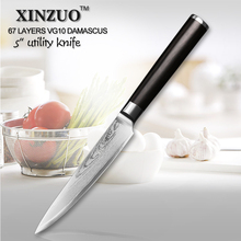 XINZUO 5 inch utility knife Damascus steel kitchen knife  sharp fruit paring Chinese kitchen knife VG10 steel salad knife free