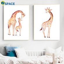 Cute Giraffe Family Nursery Art Prints Nordic Posters And Wall Canvas Painting Pictures Baby Girl Boy Room Decor