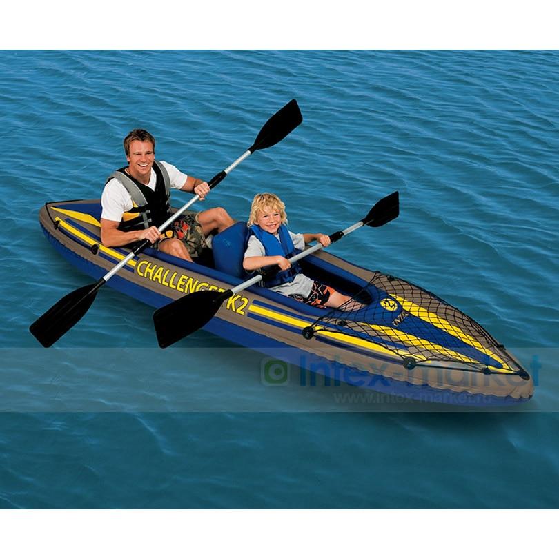 Egoes Explorer K2 2 Person Inflatable Kayak Set With Aluminum Paddles And Air Pump 68306