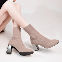 Women Ankle Sock Boots Autumn Winter Stretch Elastic Boots Black Red Khaki Chunky High Heels 7cm Pointed Toe Women Boots D118 tinghon women ankle boots stretch fabric sock boots chunky high heels stretch women autumn winter sexy booties pointed toe boot