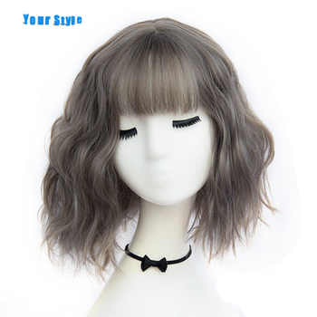 Your Style 43 Colors Short Wigs Natural Hair For Women Black  Brown Gray Synthetic African American Wigs High Temperature Fiber - DISCOUNT ITEM  50% OFF All Category