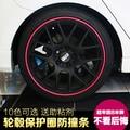 Aro da roda do carro proteção círculo decoração tira para vwfor mazda para hyundai, Para kiafor fordfor mitsubishi, Para peugeot, 8 m/lote