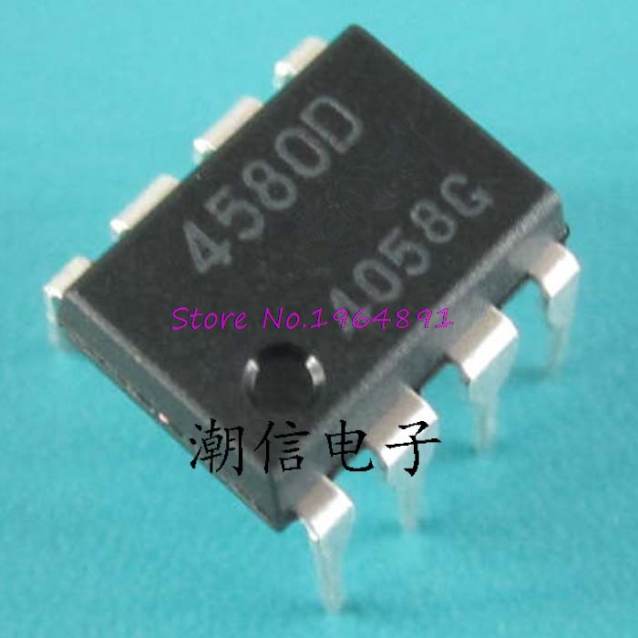 10pcs/lot NJM4580D NJM4580 DIP-8 In Stock