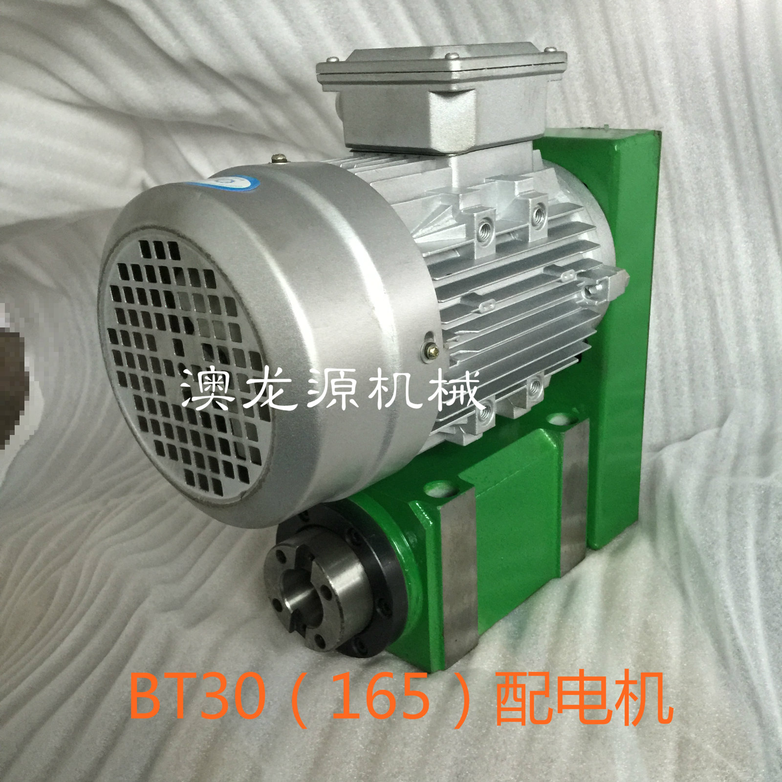 Boring and milling drilling head BT30   drive high speed low noise front drilling and milling machine head speed 25 gr07 234856