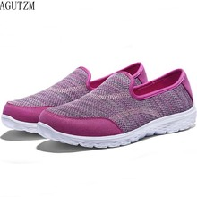 ФОТО brand woman shoes summer new fashion breathable mesh light weight unisex lace-up causal shoes woman plus big size 35~42 v308