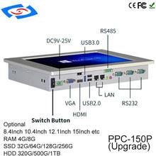 """Высокое качество 15 """"Промышленная панель ПК с x86 промышленная"""