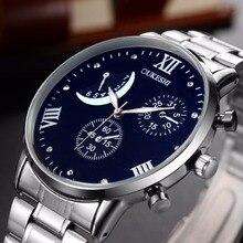 OUKESHI Marque Nouvelle Mode Montre Hommes En Acier Inoxydable Bande Style Business Casual Montre À Quartz Homme Horloge relogio masculino