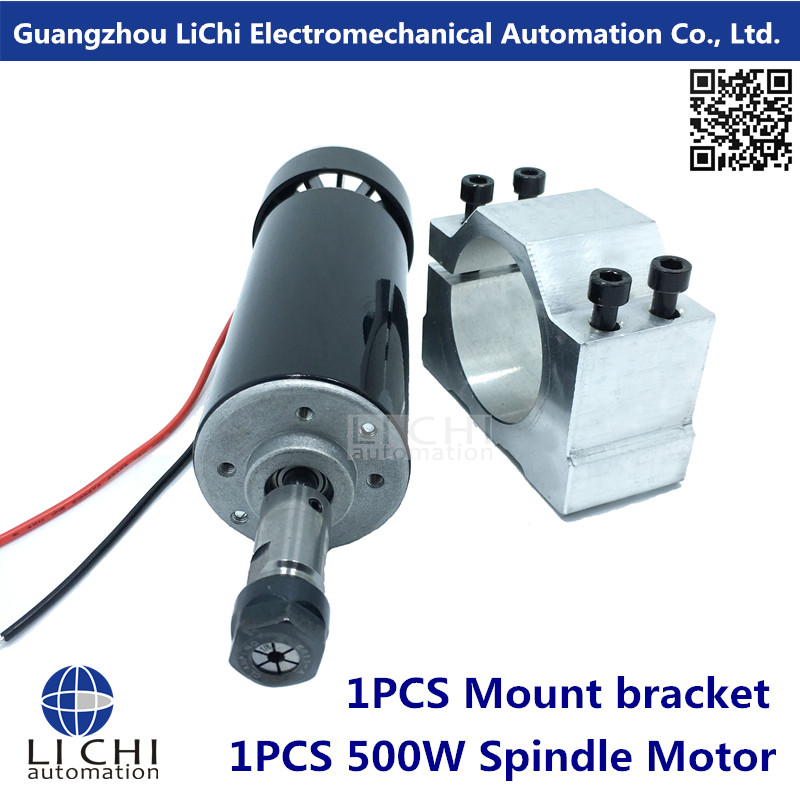 ФОТО NEW Spindle100V ,the CNC Spindle Motor ER11 500W +57.5mm mounting bracket For PCB engraving machine