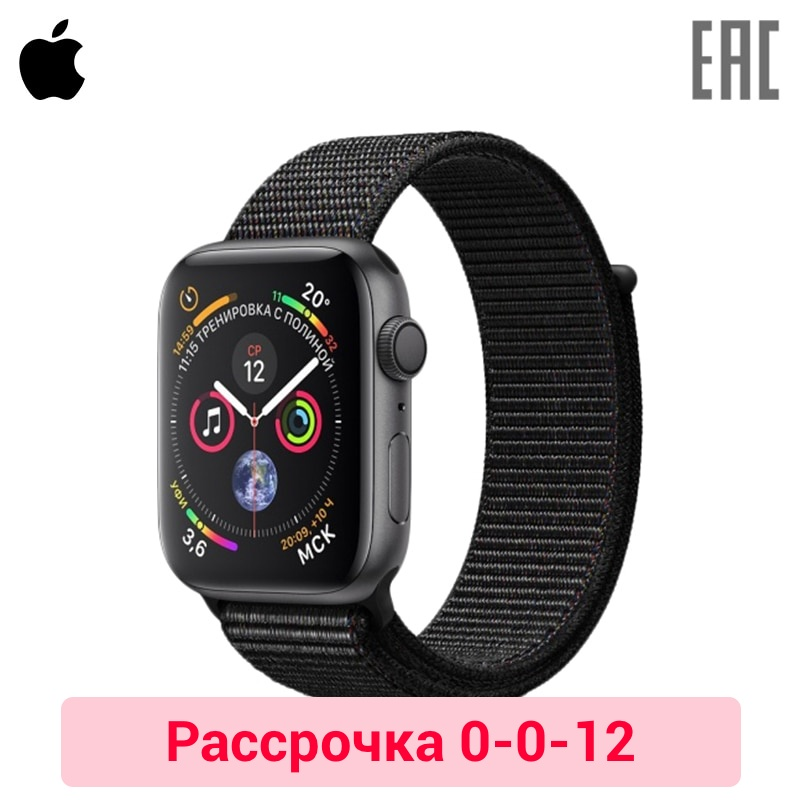 Smart Watch Apple Watch Series 4, 44 mm 0-0-12 outdoor gps barometer thermometer men watch bluetooth smart watch blood pressure heart rate monitor sport smart digital watches