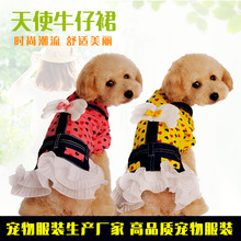 Manufacturers selling dog clothes pet clothes Foreign trade export pet dog dress skirt angel pet dog clothes
