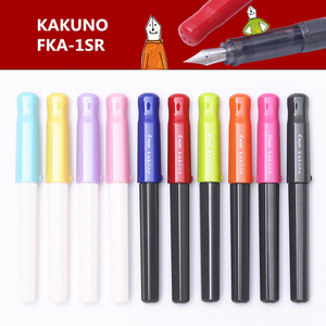 Image 5 - PILOT KAKUNO Smile Pen FKA 1SR Popular Daily Writing Practice for Words Matching Ink Pouch Ink Set for Sale