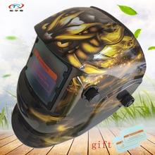 Авто Затмевая шлем солнечной Мощность и внутренней батареи сварочные маски с протекторами МИГ TIG шлифовальные отрегулировать hd34(2200de) W