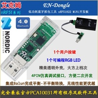 USBDongle NRF51822 Low Power Bluetooth Grab BLE4 0 With Shell Sniffer