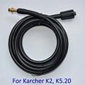 6 м и 10 м х 220bar Высокого Давления Шайба Шайба Автомобиля Резиновый Шланг для Karcher K2 K5.20 Высокого Давления Cleaner