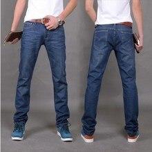 Джинсы горячая распродажа! Новый 2015 мужчины тонкие карандаш брюки мальчиков узкие брюки свободного покроя брюки мужчины синий молния