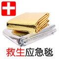 Аварийные комплекты открытый выживания на открытом воздухе кемпинга спасательные чрезвычайных одеяло изоляции солнцезащитный крем