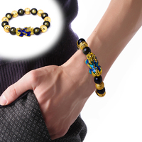 2019 Armbanden Voor Vrouwen Alluvial Jin Yao Stone Bracelets Lucky The Mythical Wild Series Of Male Beads Jewelry Don't Rub Off