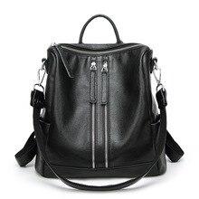 Женщины рюкзак мягкая искусственная кожа черный студент ранец школьный путешествия повседневная сумка для девочек