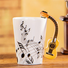 Unique Perfect Gift Acoustic Guitar Music Cup Creative Musician for Home Office Bar Cafe