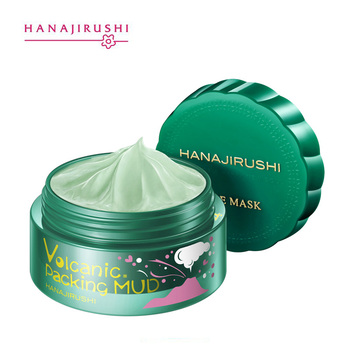 HANAJIRUSHI Clay Mask Volcanic Mud Facial Mask Clear Pores Remove Blackhead Strawberry Nose Smoothing Hydrating  Whitening 80g the little black pig carbonate bubbles clay mask deep clean and cleaning whitening hydrating