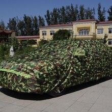Высокое качество! Высокое качество! специальные чехлы для сидений автомобиля Mercedes Benz S 600L W221 2013-2005 водонепроницаемый солнцезащитный крем покрытие автомобиля
