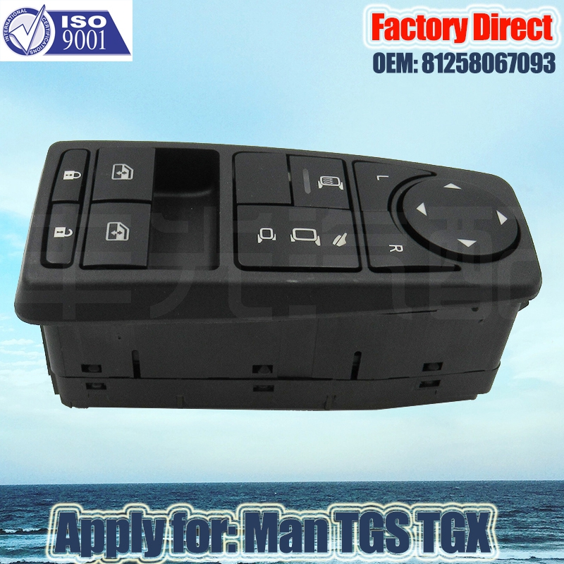 Factory Direct Auto Power Window Lifter Control Switch apply For MAN Truck parts Man TGS TGX TGL TGM LHD Driver Side 81258067093Factory Direct Auto Power Window Lifter Control Switch apply For MAN Truck parts Man TGS TGX TGL TGM LHD Driver Side 81258067093