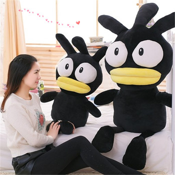 Плюшевая игрушка Чан Гын Сок Черная курица