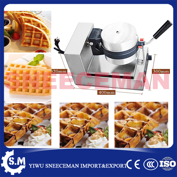 commercial  one head electric rotary waffle furnace machine baking pan waffle maker machine chinese cake waffle machine