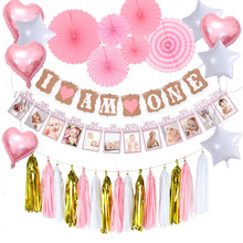 One Year Old Baby Birthday Photo Wall Balloon Set Decoration Tassel Stars Props