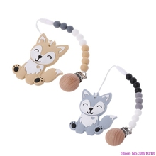 Animal Dog Silicone Teether Pacifier Chain Clip Baby Shower Gift Teething Neckla