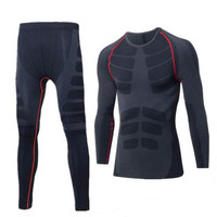 2017New Men Long Johns Elastic Compression Tights Training Speed Dry Breathable Light Sport Long Sleeved Pants