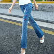 Promotion Women's Breasted High Waist Bell Bottom Jeans Ladys Wide Leg Denim Pants Flares Girls Fashion Trousers H6913
