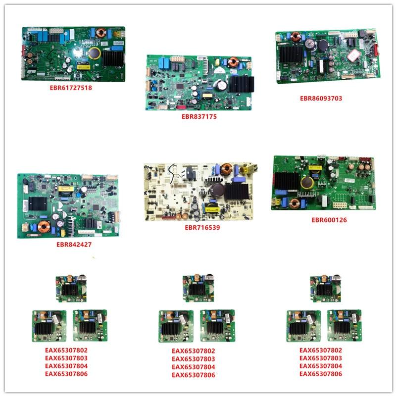 EBR617275/EBR837175/EBR86093703/EBR842427/EBR716539/EBR600126/EAX65307802/EAX65307803/EAX65307804/EAX65307806 Used Good Work