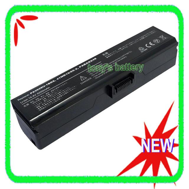 Batería de 8 celdas por Toshiba Qosmio X770 X770-107 X770-11C X775-Q7384 X775-3DV80 X775-Q7273 X775-Q7275 PA3928U-1BRS PABAS248