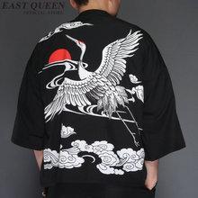 Kimono cardigan men japanese obi male yukata japan kimono men japanese fashion male haori obi samurai clothing AE008