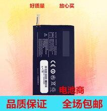 Li3822T43P3h844941 for Nubia NX503A smartphone 2300mAh backup battery for ZTE Nubia Z5 NX501/Z5S NX503A/Z5 mini NX402A In stock стоимость