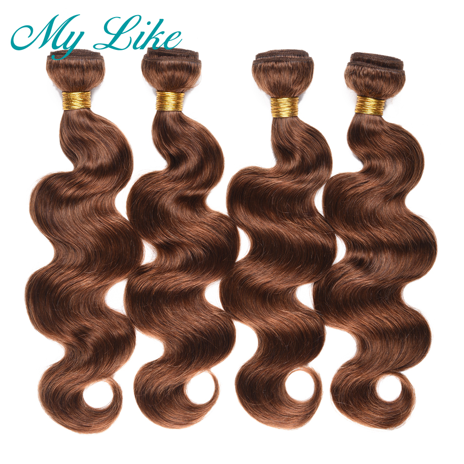 My Like Pre-colored Mink Brazilian Hair Weave Bundles Body Wave #4 Light Brown Non-remy 100% Human Hair Extensions 4 Bundle Deal